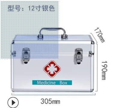 工厂企业单位安检急救箱医药箱铝合金应急药箱套装包邮含急救用品
