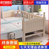 实木儿童床带护栏边床拼接床加宽床男孩女孩床带护栏婴儿拼接大床