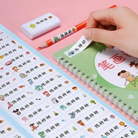 姓名贴布幼儿园名字贴纸标签防水定制定做可免缝刺绣儿童名字印章