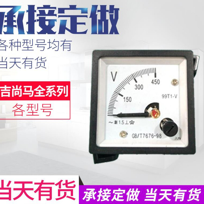 Измерительные приборы Артикул 616085523031