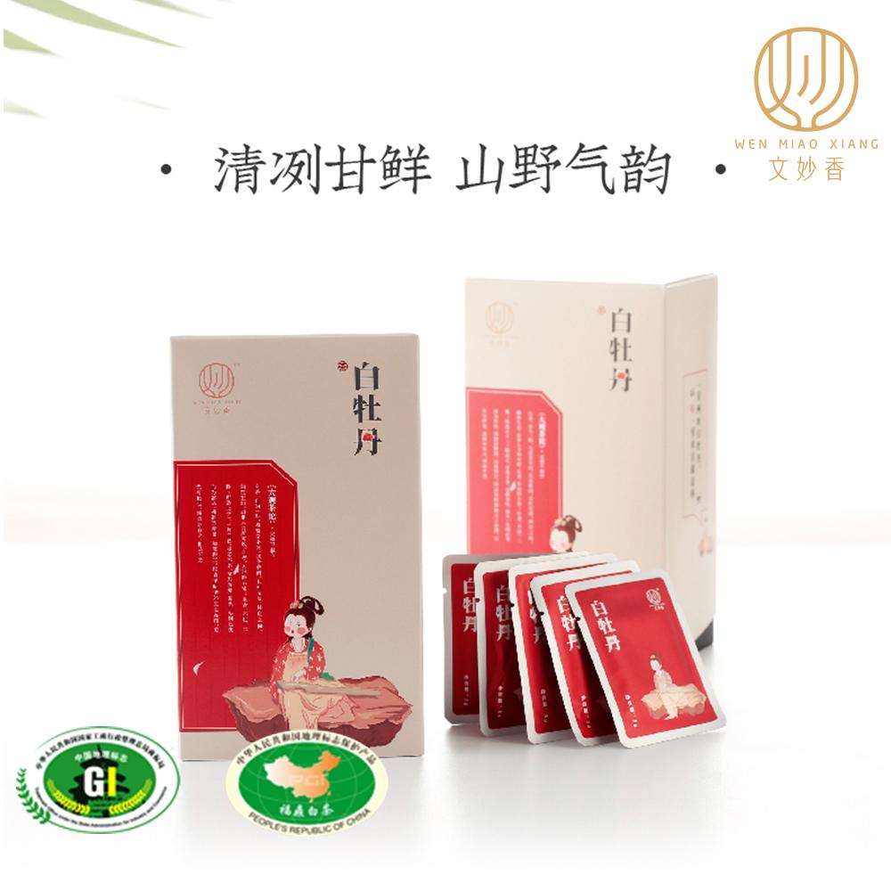Чай Пай Му Тан Артикул 605698629557