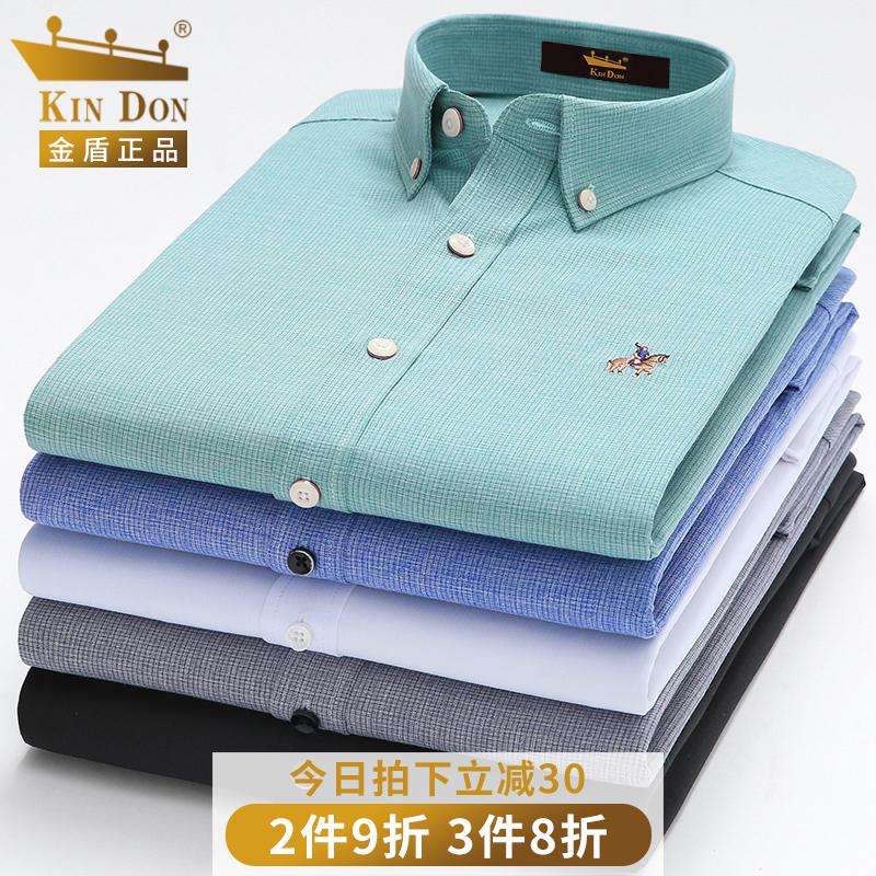 KIN DON/金盾男士衬衫短袖时尚休闲格子衬衣免烫修身长袖潮流男装
