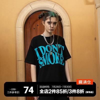 donsmoke20ss拒绝吸烟国潮ins t恤