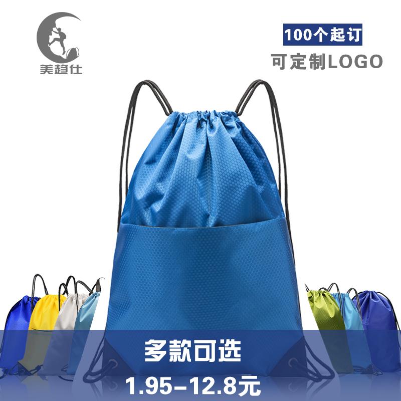 Туристические рюкзаки Артикул 598712395460