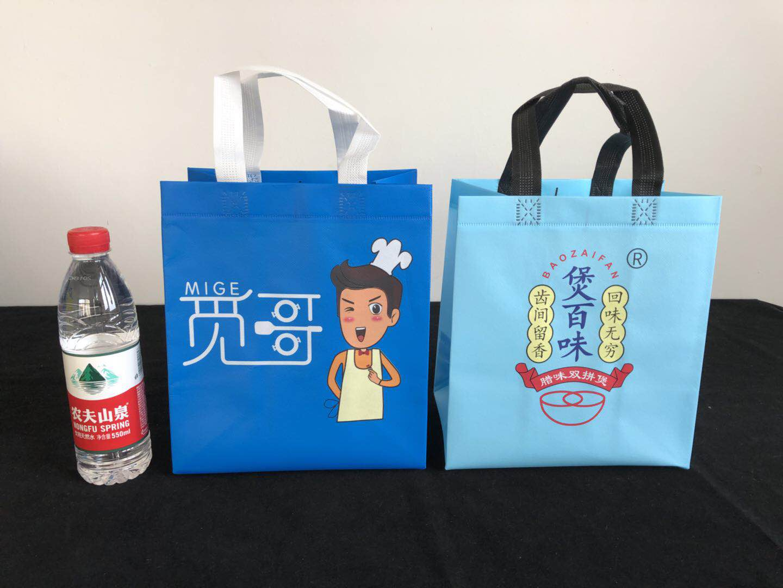 无纺布外送外卖粥龙虾饮品快餐寿司冒菜海鲜打包环保一次性包装袋