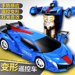 星獸變形機器人金剛遙控汽車充電動賽車男孩禮物蘭博基尼玩具車