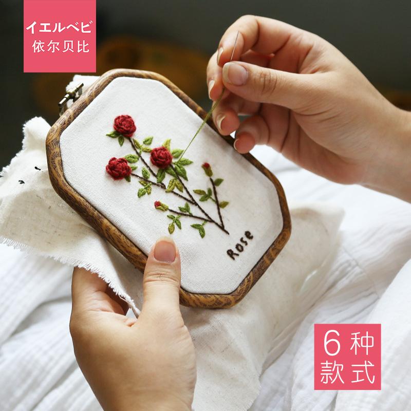 Сувениры ручной работы Артикул 601348038162