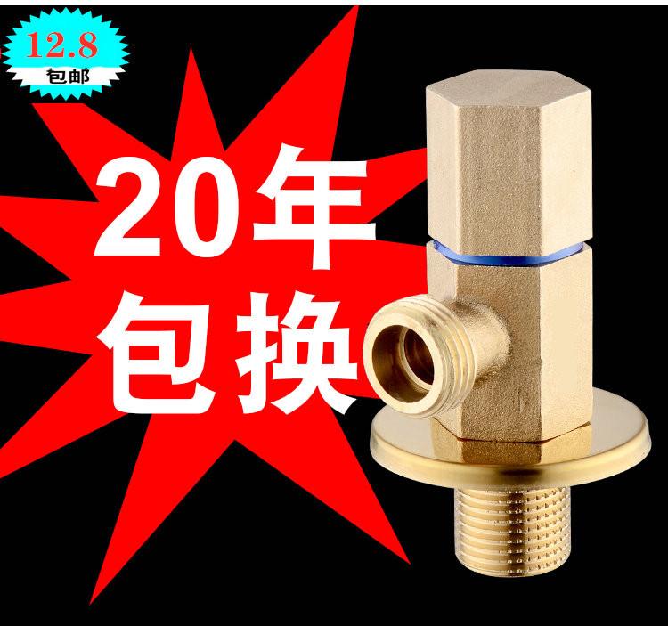 全銅角弁止水弁黄銅冷熱水三角弁便器上の水バルブ給湯器の蛇口を開閉する。