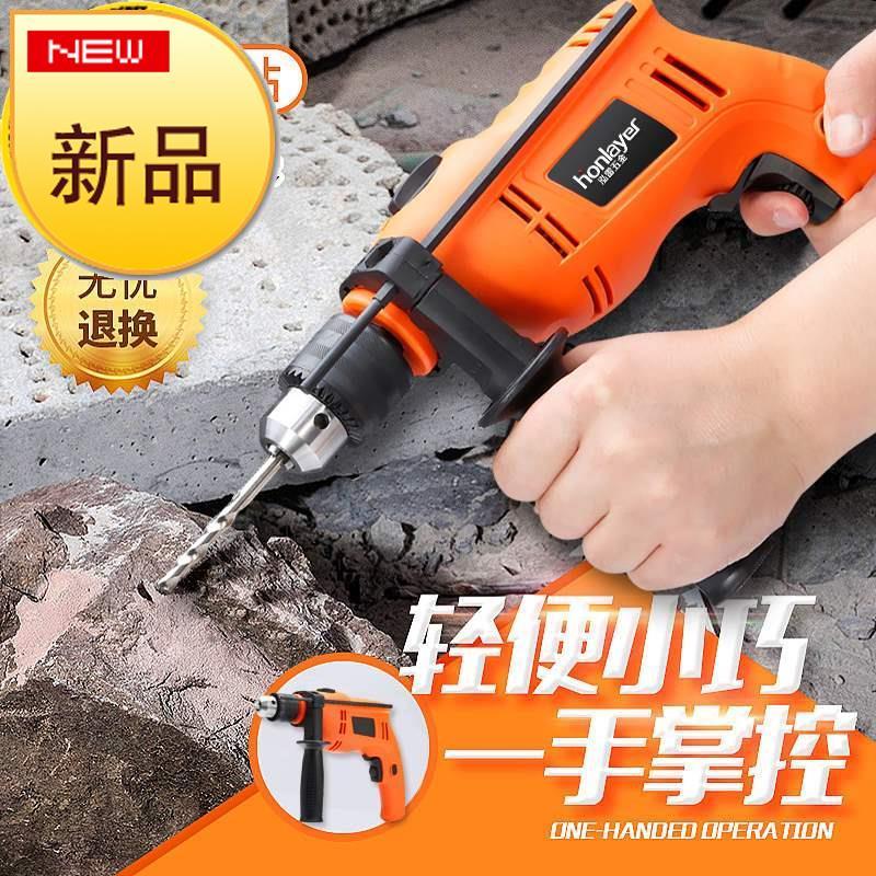 装手动a多功能家装维五金电动木工工具家用工具箱11电钻组合套
