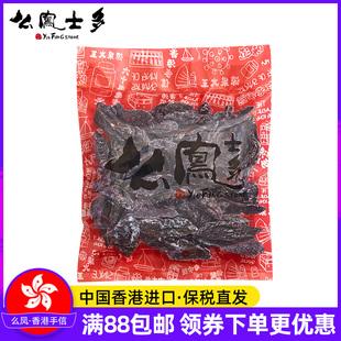 么凤士多乌酸梅条112g无核果干果脯蜜饯酸甜网红进口零食休闲特产图片