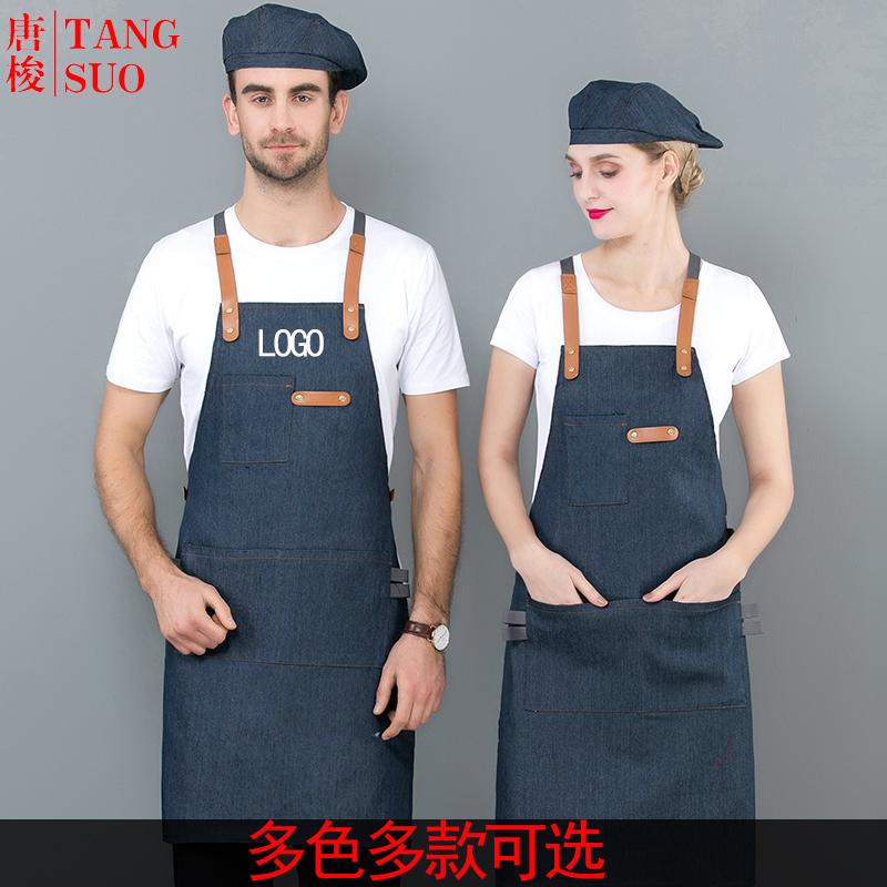 Fashion jeans apron Milk Tea Cafe Kitchen catering custom logo Flower Art Cafe Korean work clothes