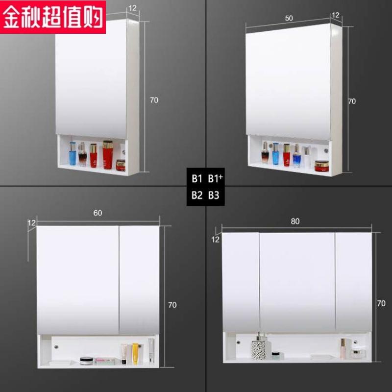 10-17新券卫生间镜柜储物镜柜定做浴室镜箱不含镜柜储物镜柜柜防水梳妆镜子