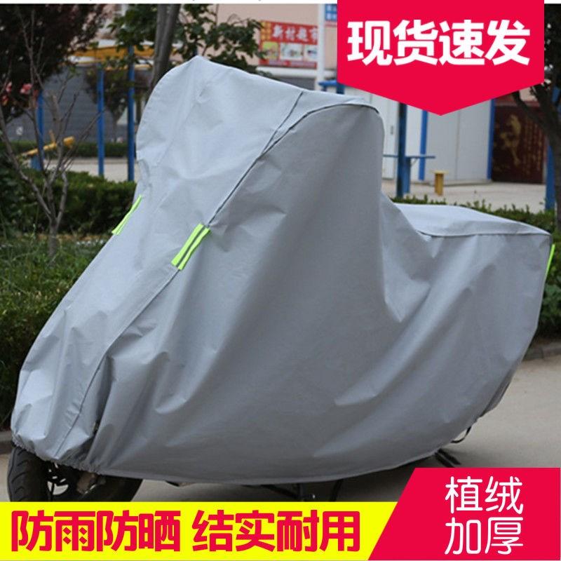 尚岛宜家多彩加厚垃圾袋160个