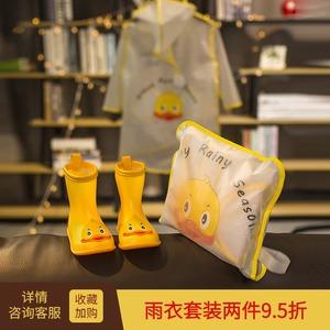 男童1-2岁3防水全身雨鞋套装雨衣