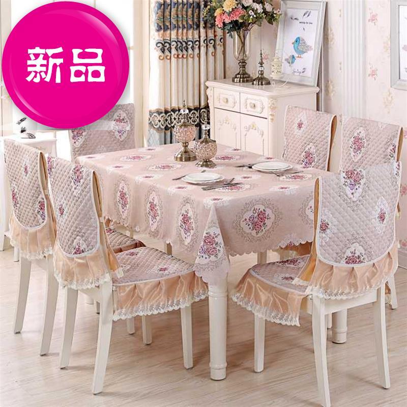 Скатерти и чехлы для стульев Артикул 619853209660