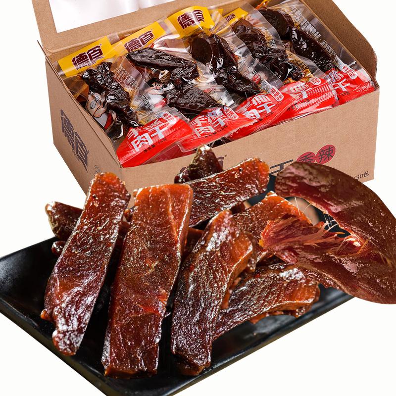 德食手撕肉干盒装休闲食品麻辣零食小吃香辣鸭肉熟食卤味小包装