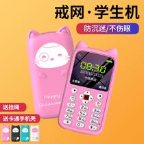 关爱心G2A儿童手机迷你小学生卡通可爱非智能移动电信版男女初中生小孩戒网瘾卡片手机老年手机只可以打电话