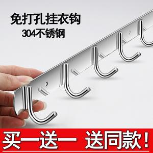 不锈钢挂钩强力墙壁挂墙上厨房浴室挂衣钩排钩免打孔一排长条粘胶