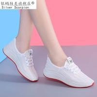 查看秋季新款女网鞋镂空透气凉鞋老北京布鞋开车跑步休闲软底防滑单鞋价格