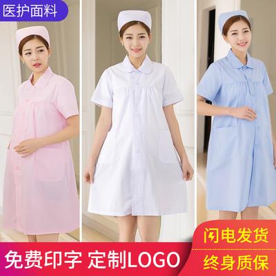 五环精诚孕妇护士服短袖套装女春夏透气圆领药店白大褂护士工作服