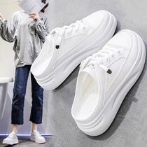 小白女鞋2020年新款夏季厚底外穿无后跟时尚懒人潮凉拖包头半拖鞋