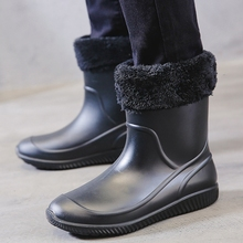 Men's rain shoes, rain boots, men's antiskid and waterproof rubber shoes, men's thick soled kitchen shoes, winter Plush warm water boots and overshoes