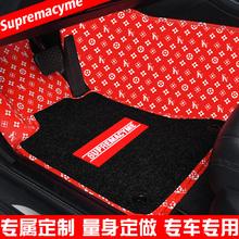 2017款廣汽傳祺gs4腳墊全包傳奇汽車專用全包圍可愛清洗絲圈時尚