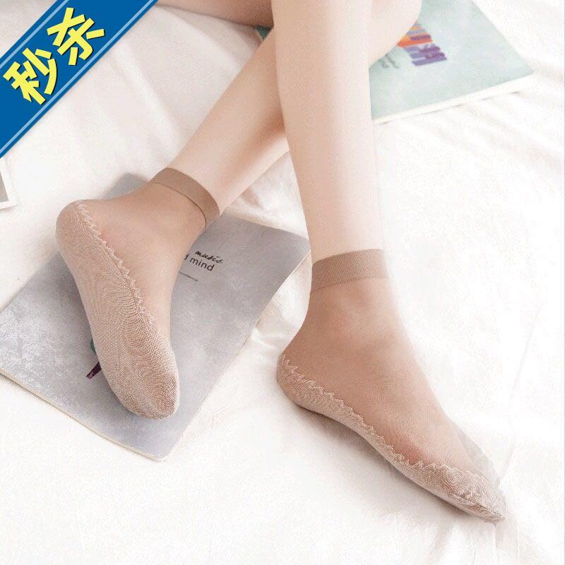 有底丝袜 防滑丝袜短袜春夏季薄款女黑肉色袜子耐磨防勾t丝水晶超