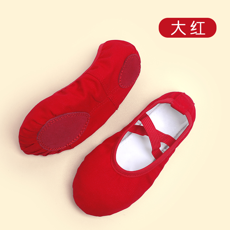 Dancing shoes Yoga cat claw shoes flat bottomed childrens soft soled training shoes adult red childrens ballet shoes dancing shoes