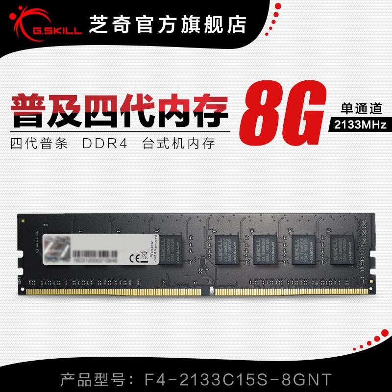 Оперативная память Артикул 598357805125