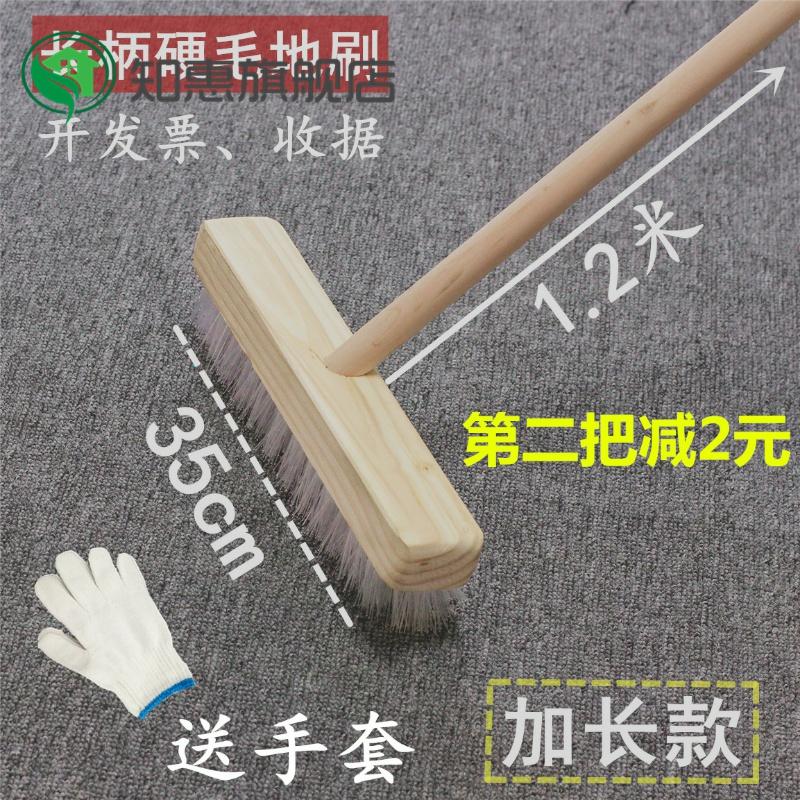 地刷硬毛长柄卫生间厨房浴室清洁刷木头瓷砖厕所工业大号刷地刷子,可领取1元天猫优惠券