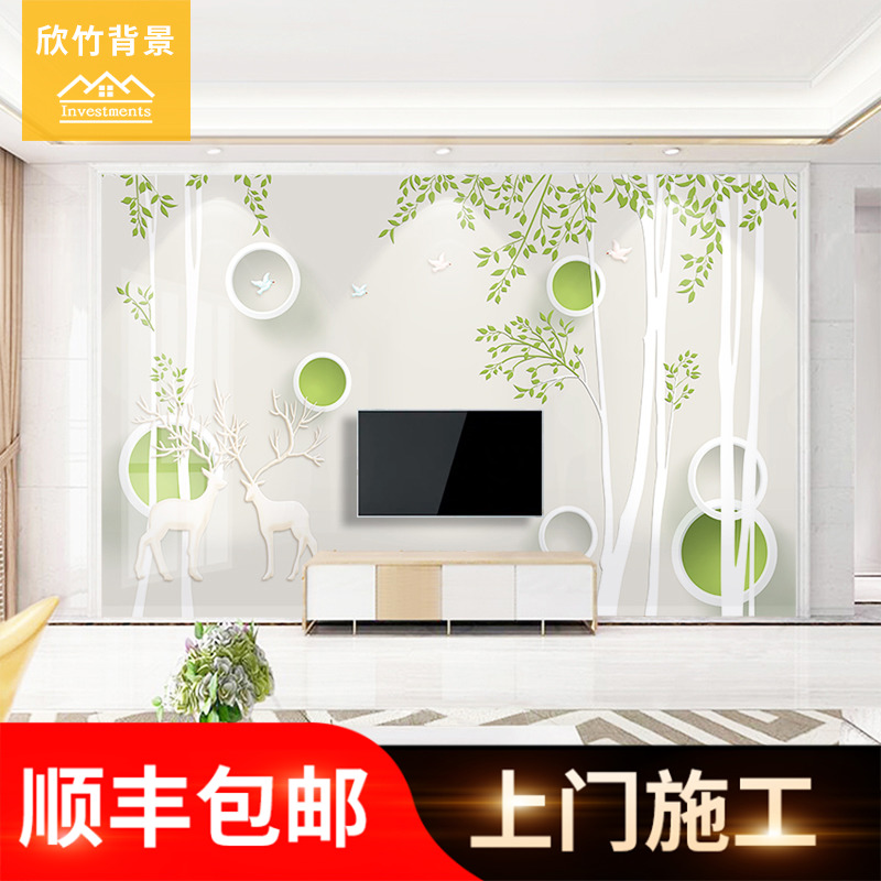 2020 TV background wall paper cloth 3D living room movie wall bedroom 8D Nordic style elk non woven fabric