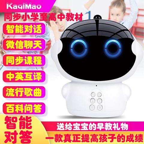 卡奇猫儿童智能机器人益智玩具wifi儿童早教机智能机器人对话语音高科技ai婴儿陪伴男女孩玩具早教机学习机