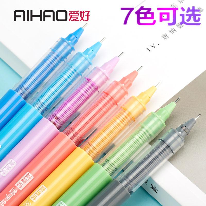 爱好直液式走珠笔韩国创意可爱小清新中性笔黑红蓝色水性笔0.5mm学生用品彩色签字笔批发包邮2043