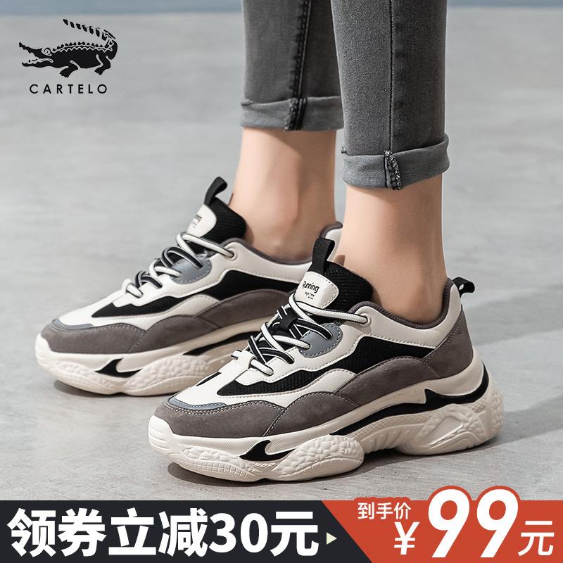 卡帝乐鳄鱼老爹鞋女厚底拼色显脚小网红智熏超火2019冬季新款潮鞋