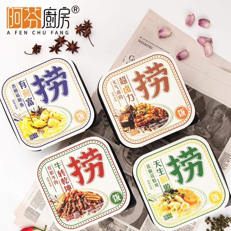 蟹黄捞饭阿芬厨房捞饭自热米饭寝室速食免煮半成品美食加热速食