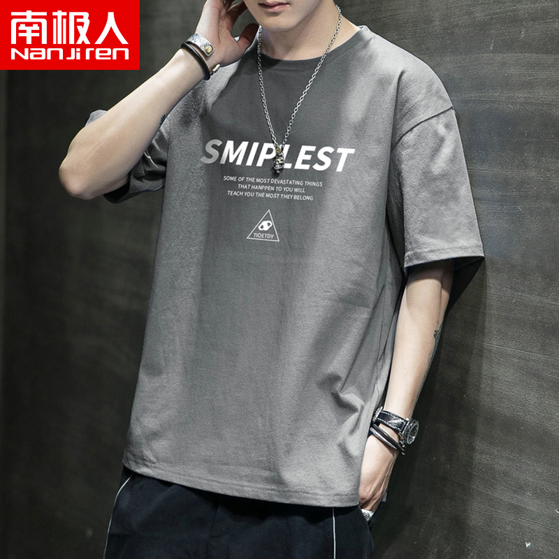 South polar summer men's short sleeve T-shirt trend brand loose cotton clothes 2020 new youth t-shirt men