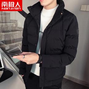 南极人冬季新款棉衣男士韩版潮流加厚短款外套学生羽绒棉服冬棉袄