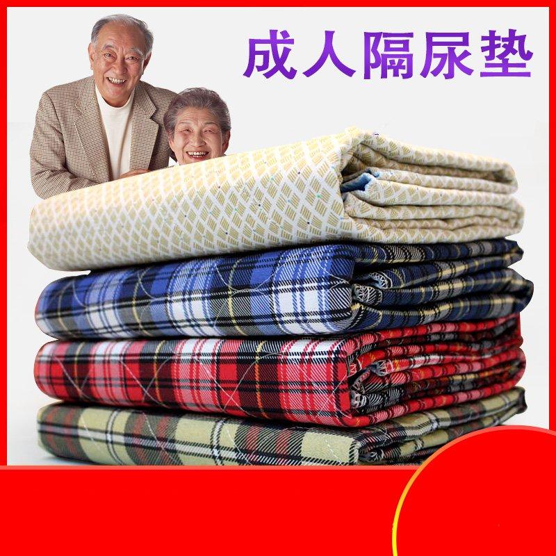 可洗水洗老年人母婴冬季婴儿用品隔尿床垫婴儿失禁老人床上防漏
