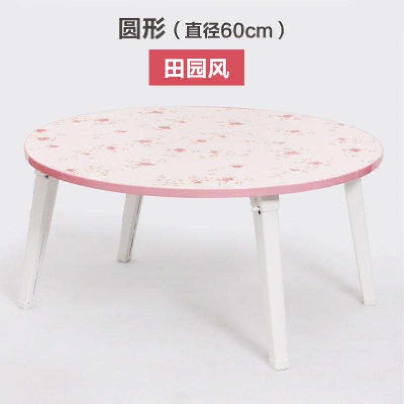 42.89元包邮圆桌子小圆形简易卧室家用矮低地毯