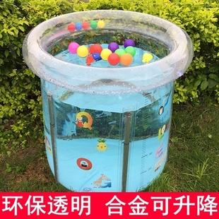 2019新生嬰兒游泳池加厚保 温充氣透明支架游泳桶小孩子家用沐浴