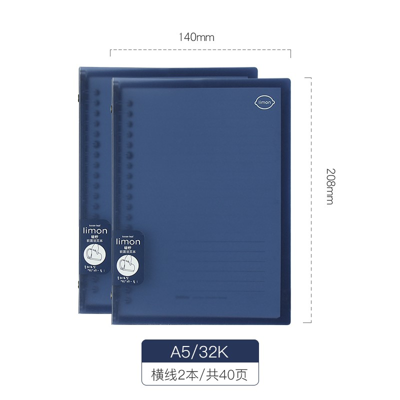 Loose leaf book B5 hand account binder light and thin soft shell A5 notebook shell sub grid ledger simple and large