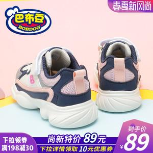 巴布豆旗舰店官方旗舰女童鞋2020春秋春款软底单鞋公主儿童运动鞋