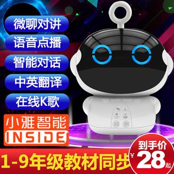 儿童智能机器人智能对话语音早教机