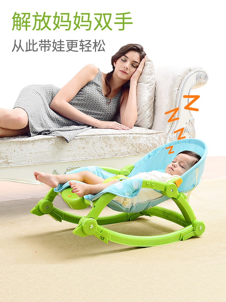 Chinese neonate electric comfort baby rocking chair rocking chair cradle bed chair childrens reclining chair multi function