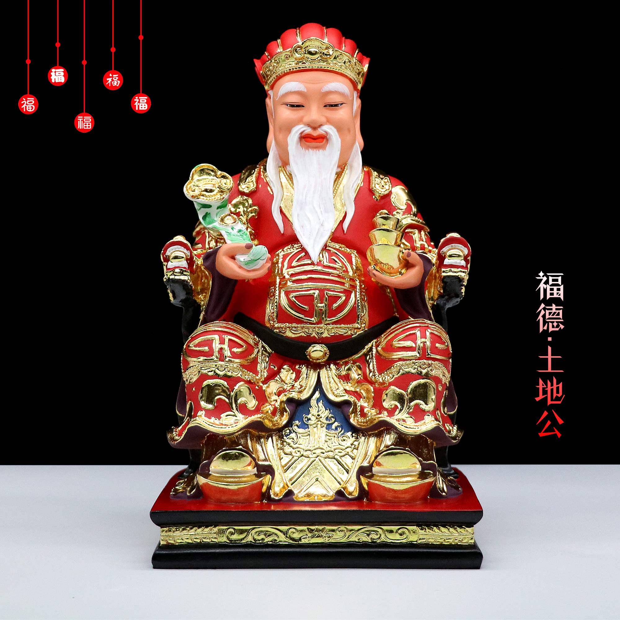 Статуи идолов Артикул 641879352605