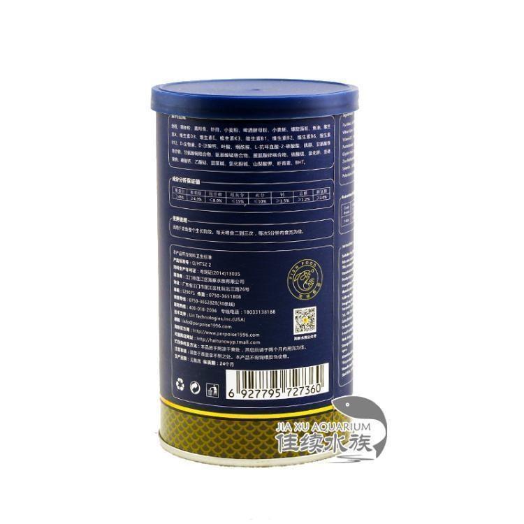 龙鱼配合饲料长条125G包邮肉食性鱼专用粮鱼食海豚