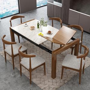 北欧火烧石餐桌椅组合可伸缩折叠小户型家用餐桌现代简约饭桌圆桌