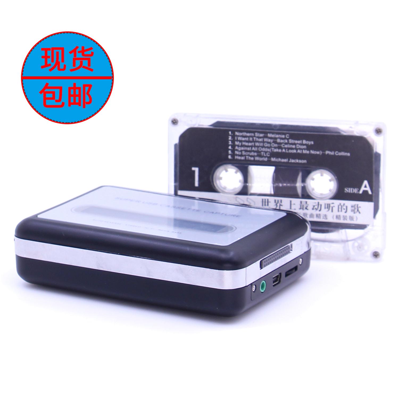 Аудиокассеты Артикул 636681653260