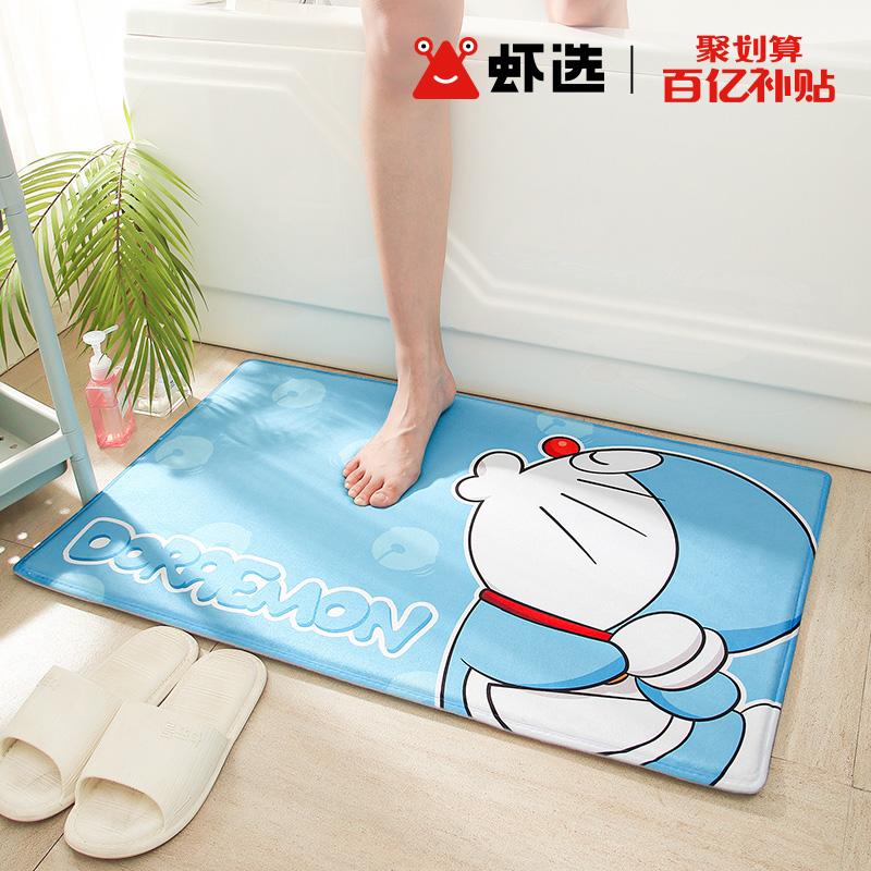 【虾选】正版多啦A梦卫生间吸水地垫浴室防滑垫进门家用垫